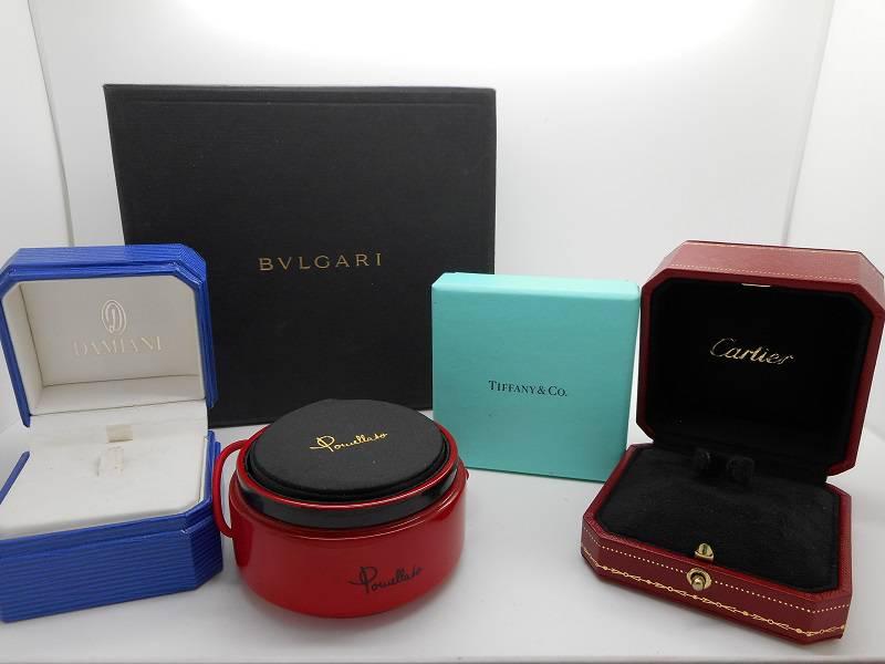 Compro scatole di gioielli firmati